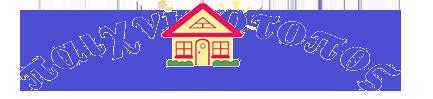 ΠΑΙΧΝΙΔΟΤΟΠΟΣ Παιδικός Βρεφικός Σταθμός και Νηπιαγωγείο στην Αθήνα, Αμπελόκηποι, Ψυχικό, Γκύζη, Κυψέλη.
